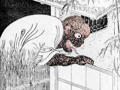 Kanbari Nyūdō, Youkai Botak Pengintip Toilet 45