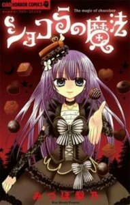 Chainsaw Man, Teasing Master Takagi-san, dan Lainnya Memenangkan Shogakukan Manga Awards Ke-66 3
