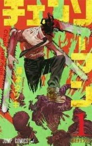Chainsaw Man, Teasing Master Takagi-san, dan Lainnya Memenangkan Shogakukan Manga Awards Ke-66 5