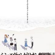 Film Final Evangelion Ditunda Lagi Karena COVID-19 3