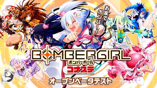Gim Bombergirl tuju PC? Bayar buat per main? Yap! 1
