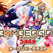 Gim Bombergirl tuju PC? Bayar buat per main? Yap! 12