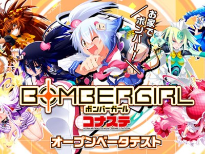 Gim Bombergirl tuju PC? Bayar buat per main? Yap! 61