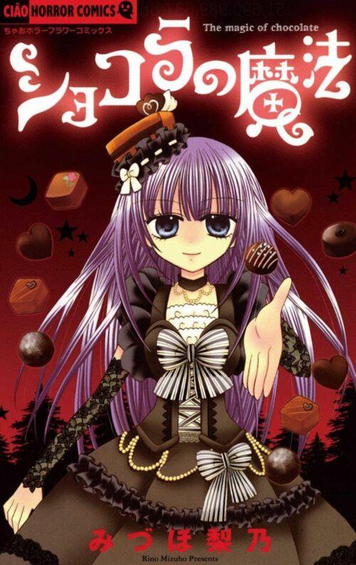 Manga Horror Chocolat no Mahou akan Mendapatkan Adaptasi Film Live-Action 3