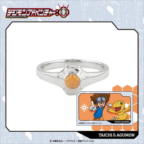 Pecinta Digimon Adventure? Wajib Beli Cincin Bermotif Digivice Ini! 3