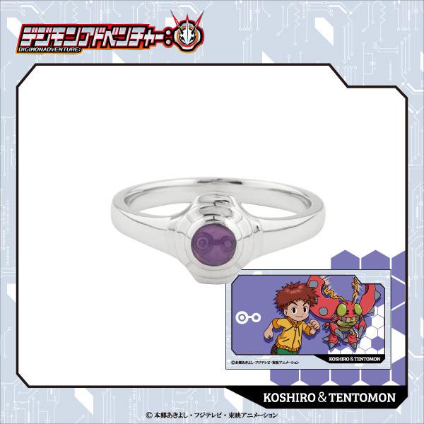 Pecinta Digimon Adventure? Wajib Beli Cincin Bermotif Digivice Ini! 5
