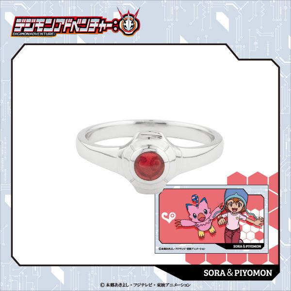 Pecinta Digimon Adventure? Wajib Beli Cincin Bermotif Digivice Ini! 6