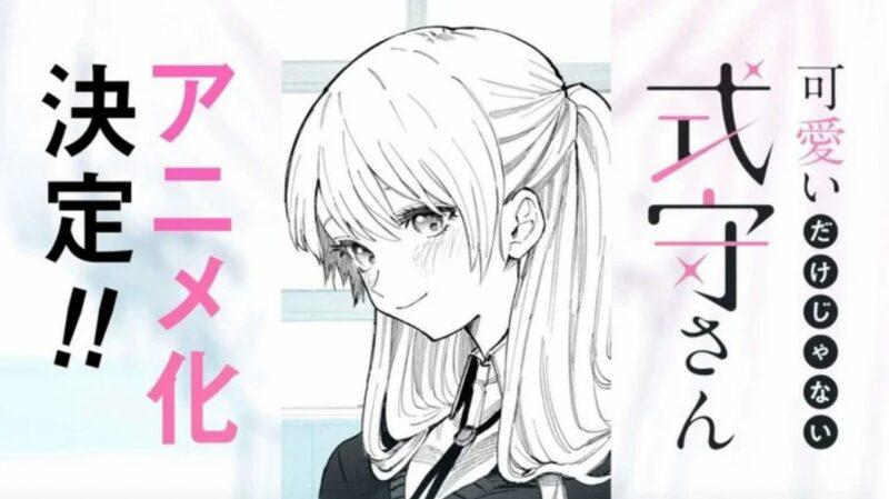 Manga Kawaii Dake Ja Nai Shikimori-san Resmi Mendapatkan Adaptasi Anime 2