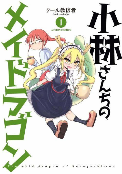 Musim ke-2 Anime Kobayashi-san Chi no Maid Dragon Siap Tayang pada Bulan Juli Mendatang 3