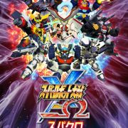 Game Smartphone Super Robot Wars X-Ω Akan Mengakhiri Layanannya Tanggal 30 Maret 2021 27