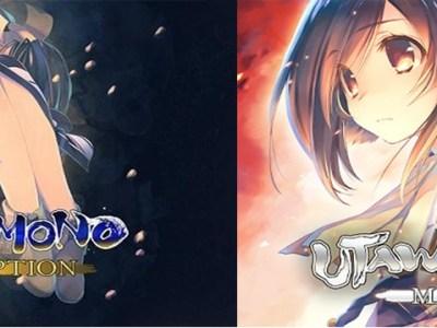 Gim Utawarerumono: Mask of Deception & Mask of Truth Dihapus dari PlayStation Store 23