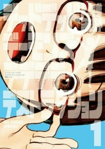 Manga Dead Dead Demon's Dededededestruction Karya Inio Asano Akan Mencapai Klimaks 2