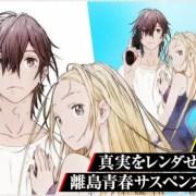 Manga Summer Time Rendering Berakhir dengan Pengumuman Anime, Proyek Live-Action yang Tengah Dikerjakan 13