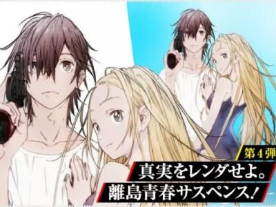 Manga Summer Time Rendering Berakhir dengan Pengumuman Anime, Proyek Live-Action yang Tengah Dikerjakan 1