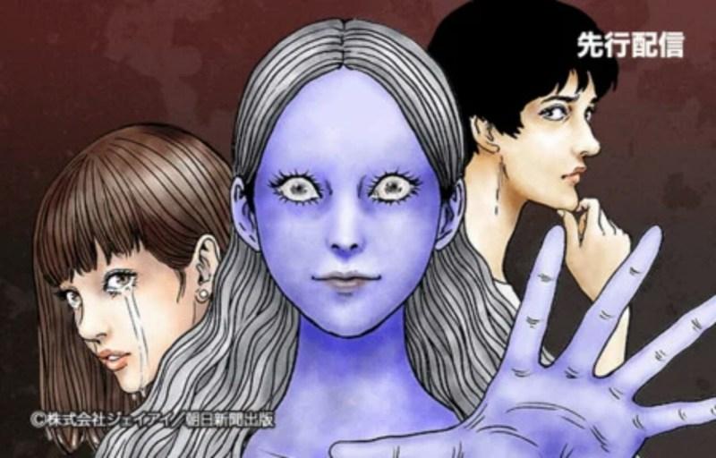 Manga Genkai Chitai Karya Junji Ito Berakhir 1