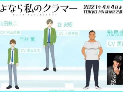 Anime TV 'Farewell My Dear Cramer' Ungkap 4 Anggota Seiyuu Baru 22