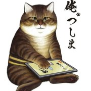 Manga Kucing 'Ore, Tsushima' Dapatkan Anime TV untuk Musim Panas Tahun Ini yang Dibintangi oleh Akio Ohtsuka dan Mayumi Tanaka 16