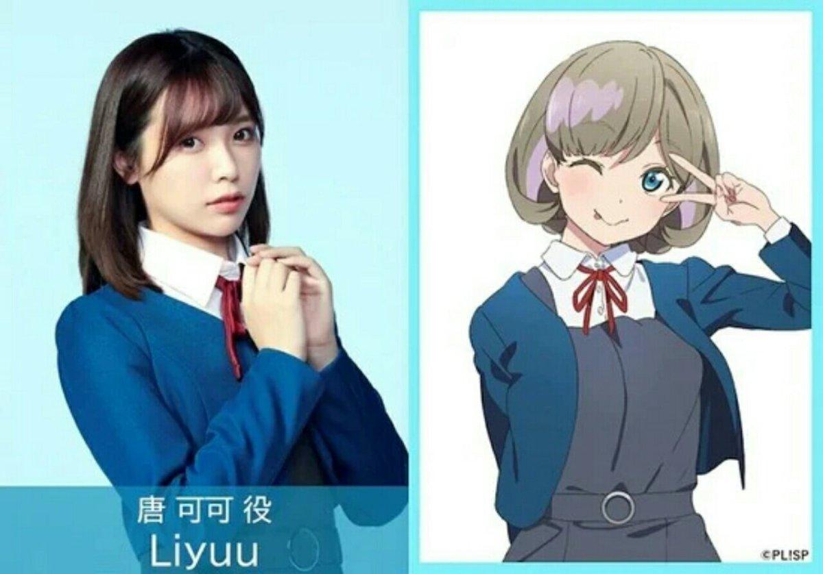 Anime Love Live! Superstar!! akan Tayang Perdana pada Bulan Juli 3