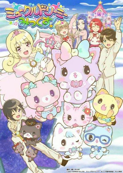 Anime Sekuel Mewkledreamy Mix! Ungkap Karakter Baru, Visual, dan Bulan Debutnya 1