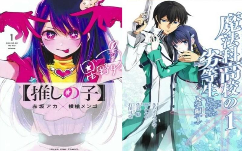 M&C! Melisensi Manga Oshi no Ko dan Mahouka Nyuugaku-hen 1