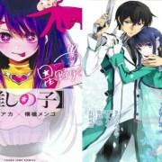 M&C! Melisensi Manga Oshi no Ko dan Mahouka Nyuugaku-hen 13