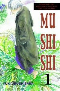 Manga Mushishi Dapatkan Manga Pendek Baru di Majalah Afternoon 2