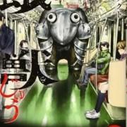 Nokuto Koike Mengakhiri Manga Gajū 18