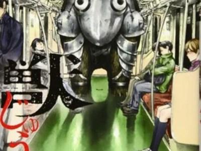 Nokuto Koike Mengakhiri Manga Gajū 17