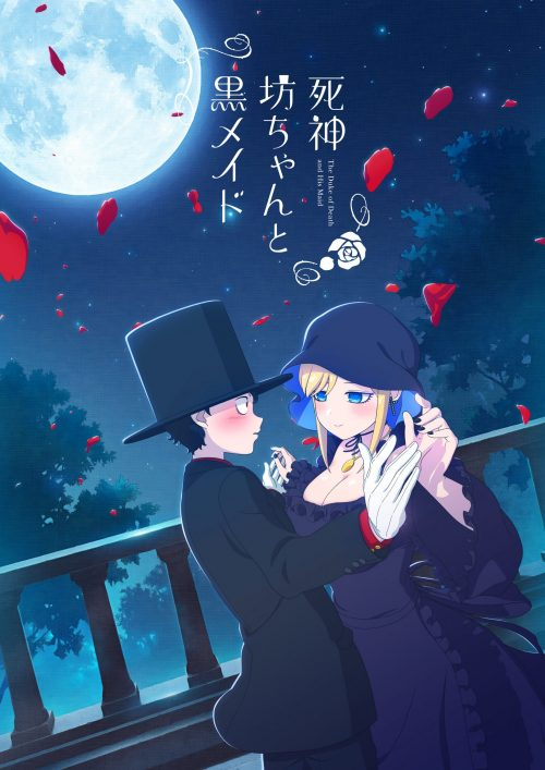 Manga Shinigami Bocchan to Kuro Maid Resmi Mendapatkan Adaptasi Anime TV 2