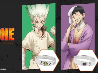 Penggemar Anime Dr.Stone? Wajib Beli Cincin Ini! 84