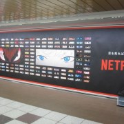 """Netflix Menawarkan Beasiswa Untuk Bersekolah di """"WIT Animator School"""" 21"""