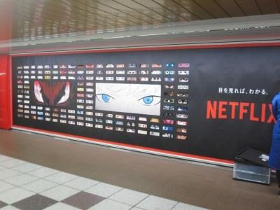 """Netflix Menawarkan Beasiswa Untuk Bersekolah di """"WIT Animator School"""" 9"""