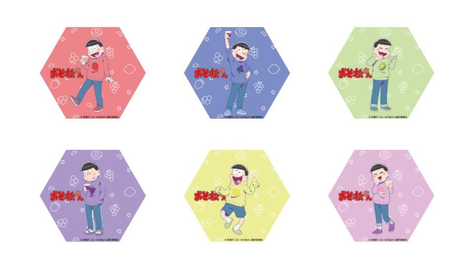 KURAND X Osomatsu-kun Hadirkan Varian Sake Baru Di Jepang! 8