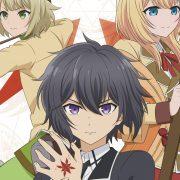 Novel Ringan Shikkaku Mon no Saikyou Kenja Resmi Mendapatkan Adaptasi Anime TV 13