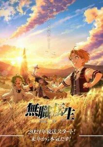 Anime Mushoku Tensei: Jobless Reincarnation Diperankan oleh Kenjiro Tsuda, Yuka Iguchi, Rikiya Koyama, Kengo Kawanishi 6
