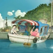 Film Anime Gyokō no Nikuko-chan Garapan Studio 4°C akan Dibuka pada Tanggal 11 Juni 3