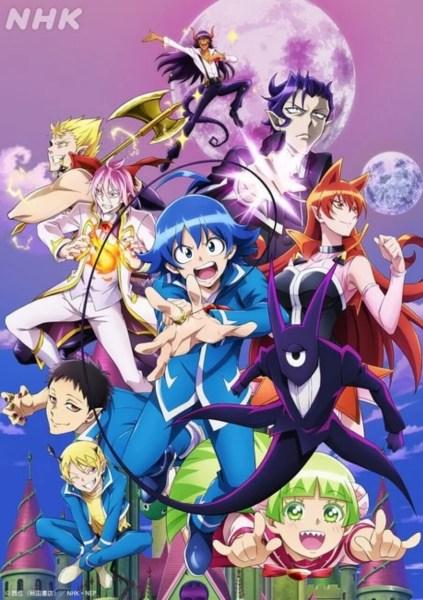 Anime 'Welcome to Demon School, Iruma-kun' Season 2 Ungkap Lagu Pembuka dan Tanggal Tayangnya 1