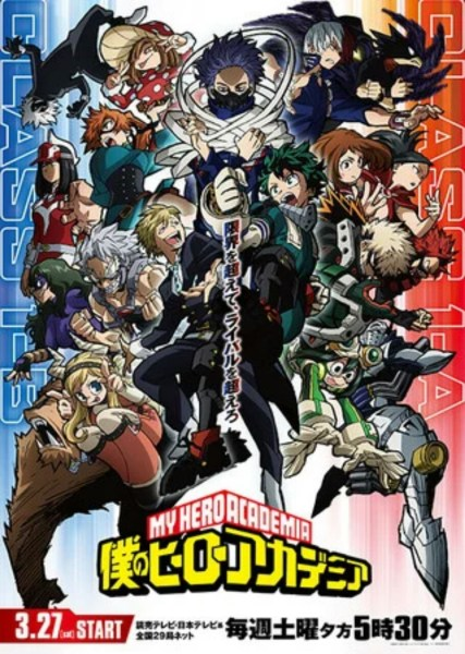 Season Ke-5 Anime My Hero Academia Memperdengarkan Lagu Pembukanya dalam Video Promosi Baru 1