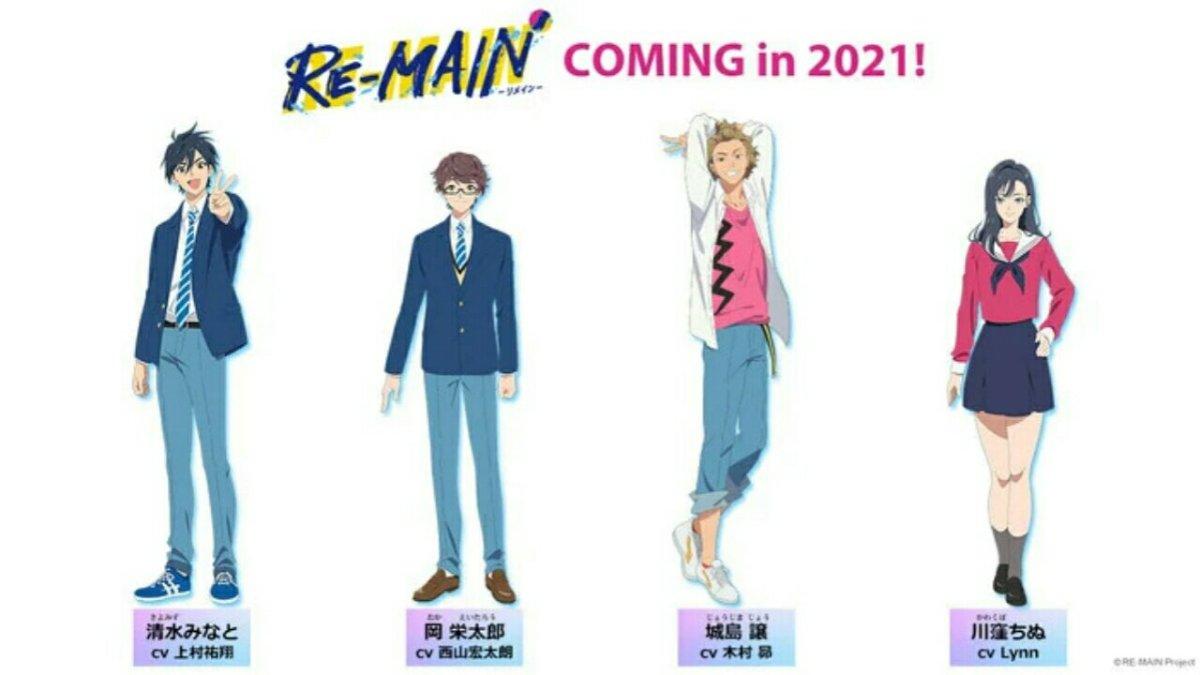MAPPA Ungkap Anime TV tentang Polo Air yang Berjudul RE-MAIN 2