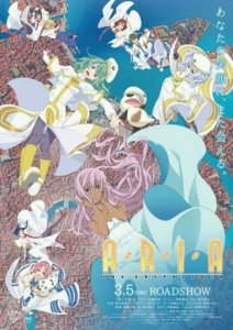 Proyek Anime Aria the Benedizione Diumumkan 2