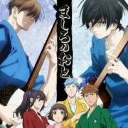 Anime Those Snow White Notes Ungkap 7 Anggota Seiyuu Lainnya dan Video Promosi Kedua 9