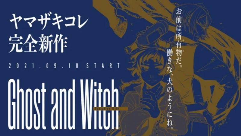 Kore Yamazaki akan Meluncurkan Manga Baru pada Bulan September 1