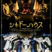 Anime Shadows House Diperankan oleh Saori Ōnishi, Mai Nakahara, Rie Kugimiya 14