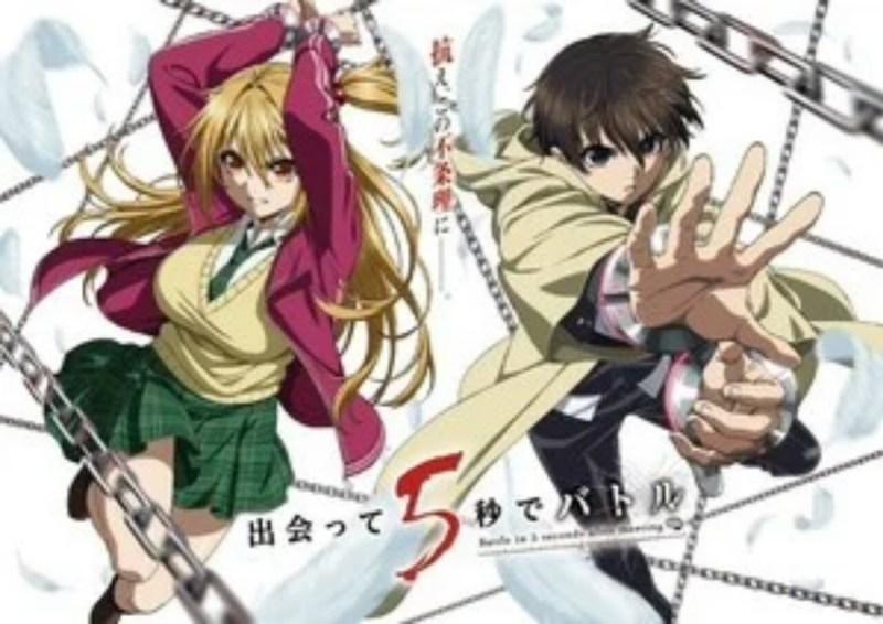 Anime Battle in 5 Seconds After Meeting akan Debut pada Musim Panas Tahun Ini 1