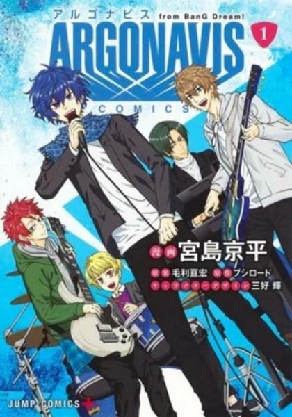 Manga Argonavis from BanG Dream! akan Berakhir pada Tanggal 23 Maret 1