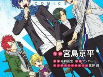 Manga Argonavis from BanG Dream! akan Berakhir pada Tanggal 23 Maret 10