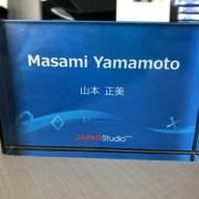 Produser Masami Yamamoto Meninggalkan Japan Studio Milik SIE 15