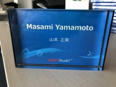 Produser Masami Yamamoto Meninggalkan Japan Studio Milik SIE 21