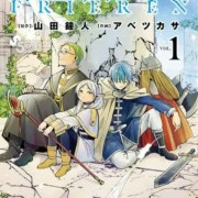 Frieren: Beyond Journey's End Memenangkan Penghargaan Manga Taisho Ke-14 24