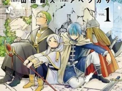 Frieren: Beyond Journey's End Memenangkan Penghargaan Manga Taisho Ke-14 1